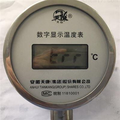 数字温度显示表出售