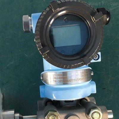 TK210A法兰安装式差压变送器出售