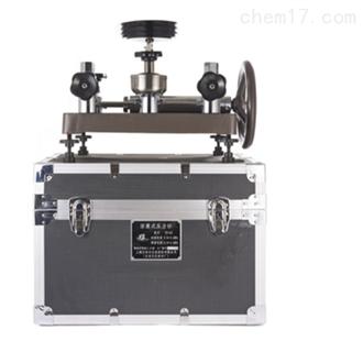 YU-600活塞压力计-上海自动化仪表四厂