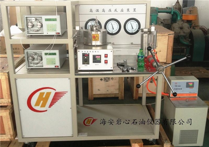 HAYX-4型超临界反应装置