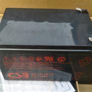 CSB蓄电池GP12120 F2紧急照明设备
