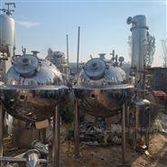 二手500升电加热球形浓缩蒸发器