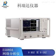 安捷伦E5080A网络分析仪高价回收