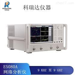 Agilent安捷伦E5080A网络分析仪高价回收