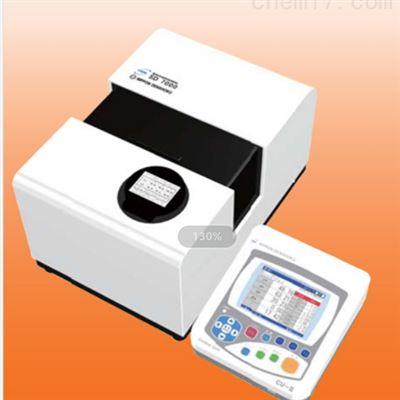 日本电色高精度分光色度仪色差仪SD 7000