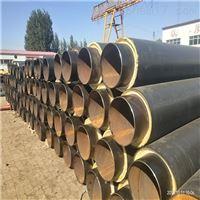 管径273聚氨酯地埋式防腐采暖保温管价格