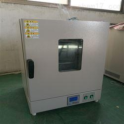 DHG-9140A立式恒温鼓风干燥箱