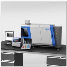 润滑油金属杂质元素成分含量检测仪器设备机
