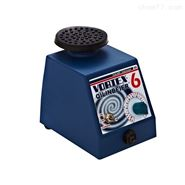 VORTEX-6漩涡混合器 调速混合仪 液体混匀仪