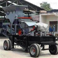 山东移动破碎站,枣庄厂家直销移动式制砂机