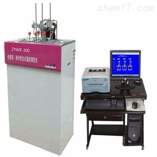 (电脑型) 热变形、维卡温度测定仪
