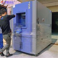 高低温湿热交变试验箱可编程恒温恒湿箱