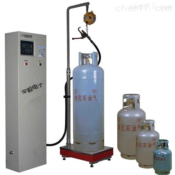 昆山液体,气体灌装机