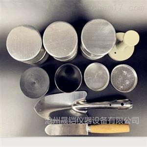 取土环刀、环刀手柄、取土铝盒试验仪