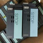 玉林西门子SITOP电源模块代理商