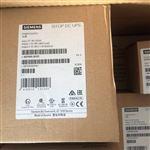 合肥西门子SITOP电源模块代理商