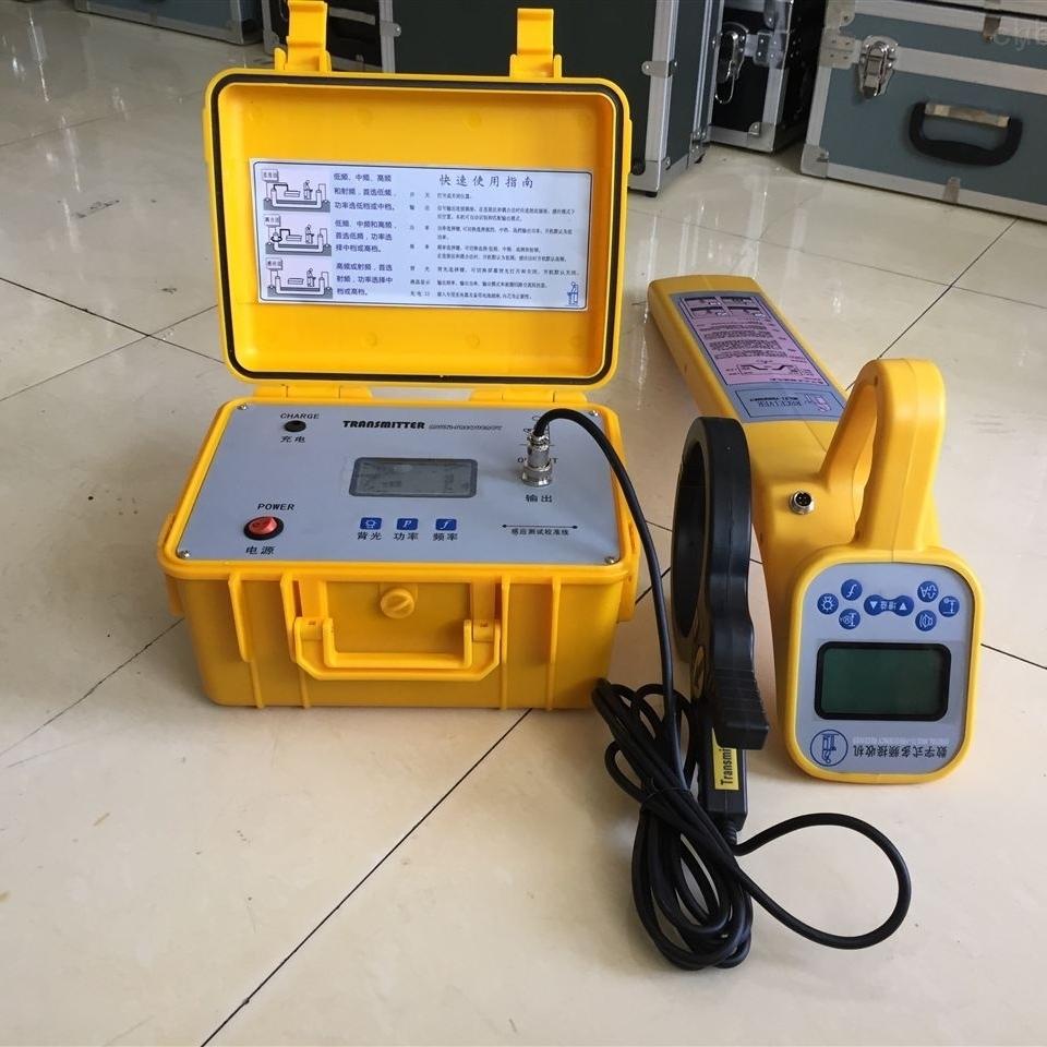 地下管线探测仪/定位仪优质厂家
