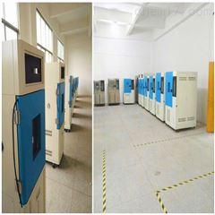 高低溫箱廠家直銷/溫度循環試驗箱