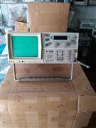 AT5010频谱分析仪/频谱仪,安泰信,1000MHZ