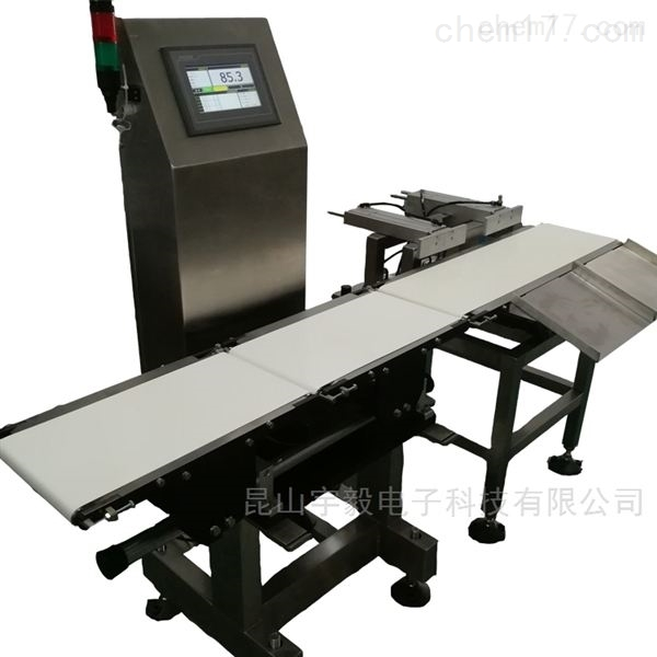 重量识别机;检测秤