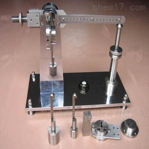 GB2099.1插头插座试验仪器设备清单