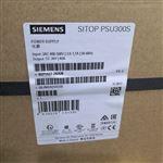 宣城西门子SITOP电源模块代理商