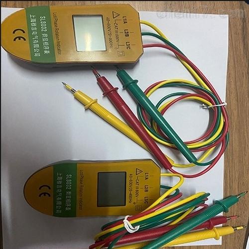 SL-8032相序表