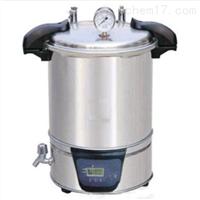 不锈钢立式高压蒸汽灭菌器标准配置