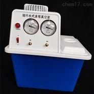 实验室水循环真空泵