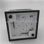 Q72-RBCA交流电流电压监测报警仪