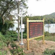 JYB-FY山林湖海负氧离子空气质量监测站