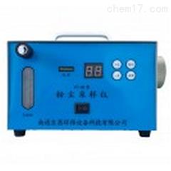 FC-1B粉尘采样器1-10L/min(劳保所)