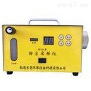 FC-1A粉尘采样器5-30L/min(2.3kg)