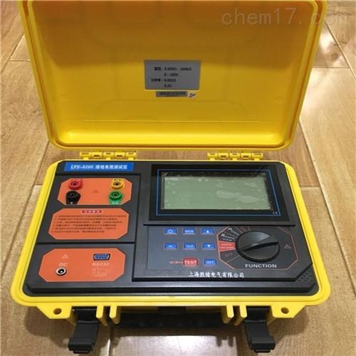 KLH2571数字接地电阻测试仪