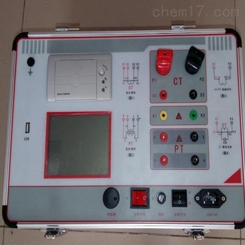 互感器伏安特性测试仪专业生产