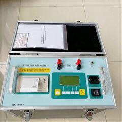 带打印感性负载直流电阻测试仪