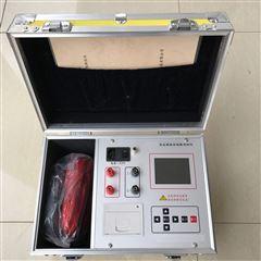 变压器直流电阻测试仪10A20A40A