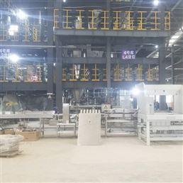 江西萍乡粉剂水溶肥设备