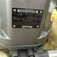 A10VSO型力士乐REXROTH柱塞泵