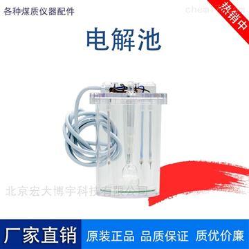 電解杯測硫儀電解池 配件耗材