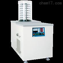 FD-8-50实验室冻干机