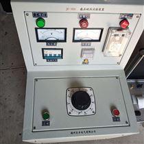 供应三倍频发生器感应耐压试验装置