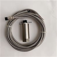 VRS-5-OGDD 振动速度传感器