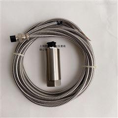 WLV-9268水泵电机轴承机壳振动速度传感器