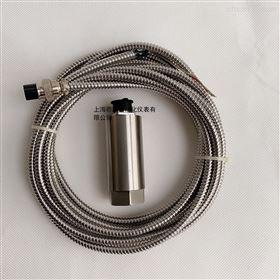 JX73ST-40-A一体化双轴机壳振动温度变送传感器