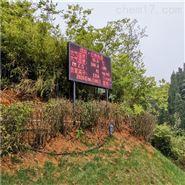 西安景区大屏幕负氧离子在线监测超低故障率