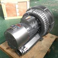 旋渦氣泵旋渦風機