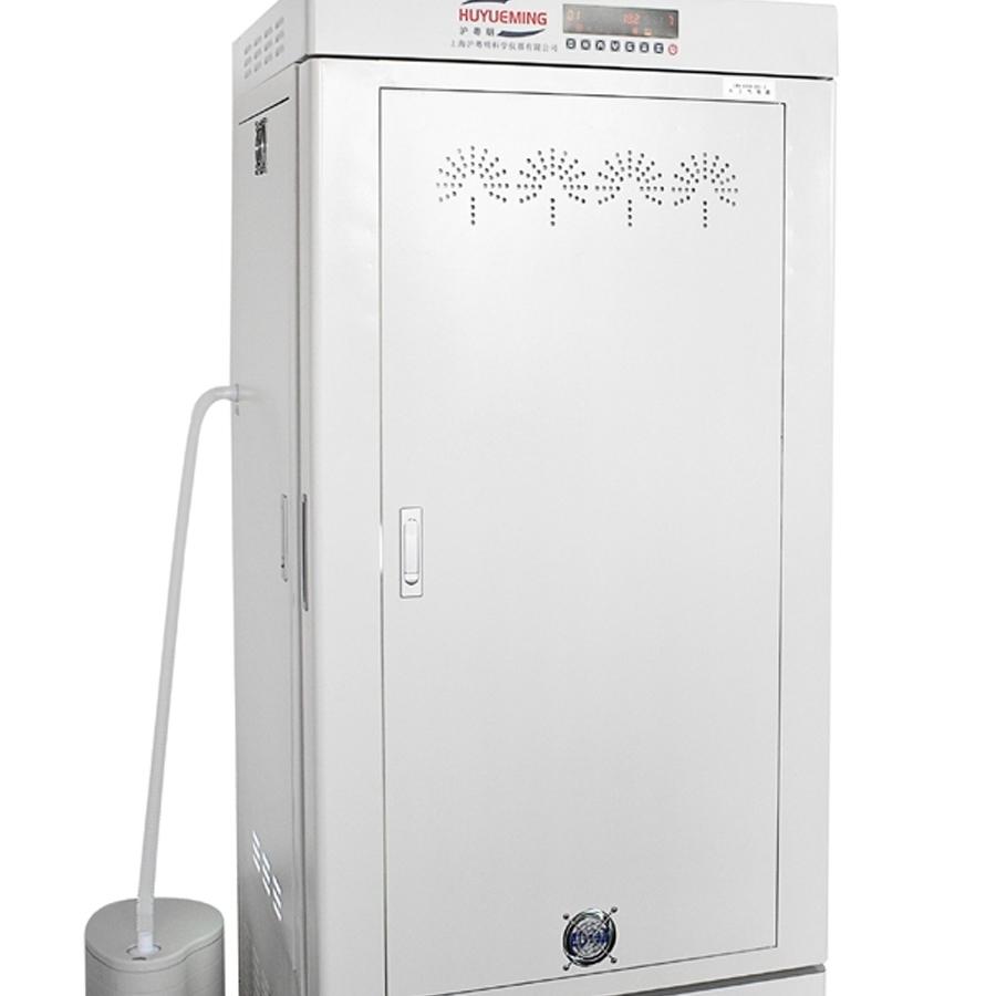 HYM-325-GSI-3三面光照环保无氟人工气候箱