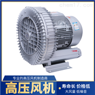 高壓風機和旋渦風機