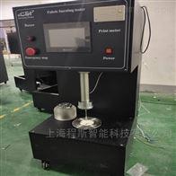CSI-229上海医用织物涨破仪